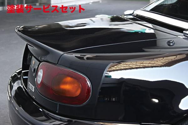 ★色番号塗装発送NA ロードスター   トランク / テールゲート【ガレージベリー】ロードスター NA 06 トランク