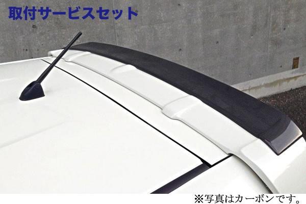 【関西、関東限定】取付サービス品E12 ノート NOTE   ルーフスポイラー / ハッチスポイラー【ガレージベリー】ノート E12 リアルーフスポイラー FRP製