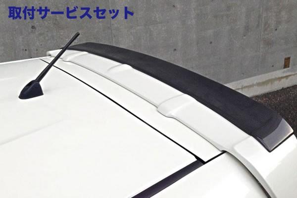 【関西、関東限定】取付サービス品E12 ノート NOTE   ルーフスポイラー / ハッチスポイラー【ガレージベリー】ノート E12 リアルーフリップ カーボン製