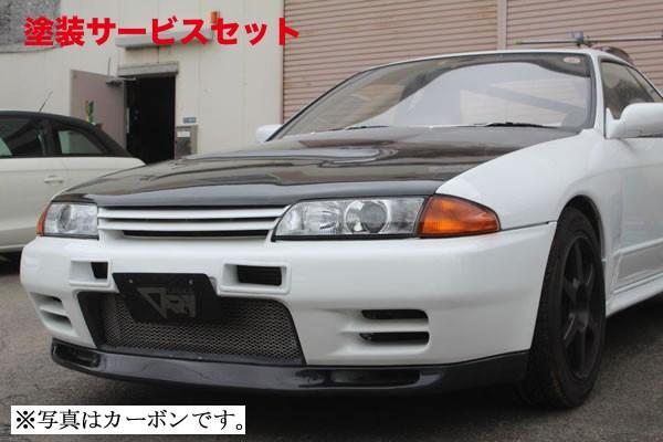 ★色番号塗装発送R32 GT-R | フロントリップ【ガレージベリー】R32 GT-R フロントリップスポイラー