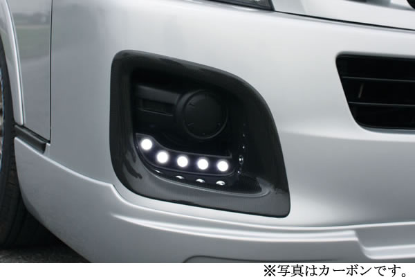 E26 NV350 キャラバン CARAVAN | フロント デイライト【ガレージベリー】NV350キャラバン ワイドボディ デイライトキットパネル LED付 FRP製