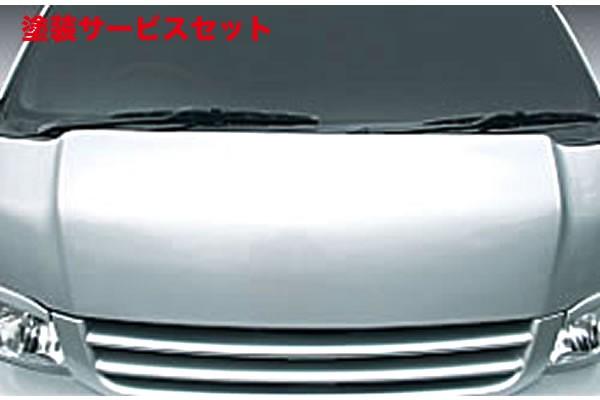 ★色番号塗装発送200 ハイエース 標準ボディ   ボンネットフード【ガレージベリー】ハイエース 200系 3型 標準ボディ ボンネット T-2