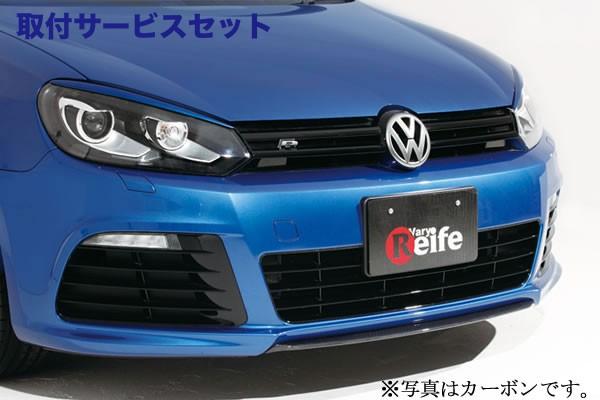 【関西、関東限定】取付サービス品VW GOLF VI | フロントカナード【ガレージベリー】GOLF 6R フロントスプリッター