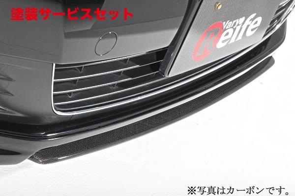 ★色番号塗装発送VW GOLF VI | フロントカナード【ガレージベリー】GOLF 6 TSI フロントスプリッター