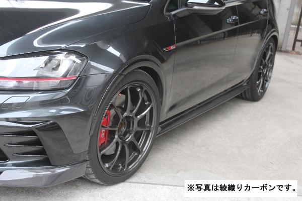 フォルクスワーゲン ゴルフ 7 VW GOLF VII | サイドステップ【ガレージベリー】GOLF 7 GTI クラブスポーツ サイドスカート