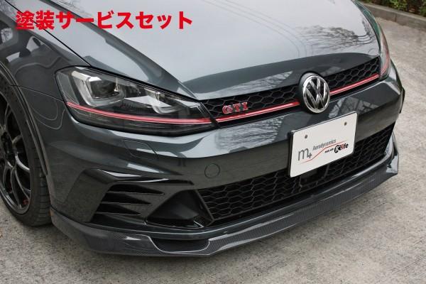 ★色番号塗装発送フォルクスワーゲン ゴルフ 7 VW GOLF VII | フロントリップ【ガレージベリー】GOLF 7 GTI クラブスポーツ フロントリップスポイラー