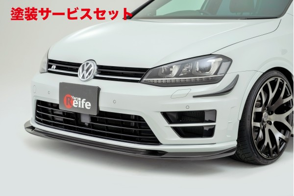★色番号塗装発送フォルクスワーゲン ゴルフ 7 VW GOLF VII | フロントリップ【ガレージベリー】GOLF 7 R フロントリップスポイラー