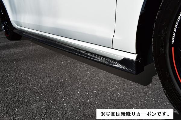 フォルクスワーゲン ゴルフ 7 VW GOLF VII | サイドステップ【ガレージベリー】GOLF 7 TSI サイドスカート