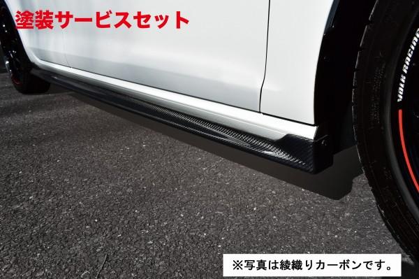 ★色番号塗装発送フォルクスワーゲン ゴルフ 7 VW GOLF VII | サイドステップ【ガレージベリー】GOLF 7 TSI サイドスカート