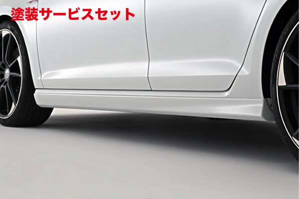 ★色番号塗装発送フォルクスワーゲン ゴルフ 7 VW GOLF VII   サイドステップ【ガレージベリー】GOLF 7 TSI サイドステップ