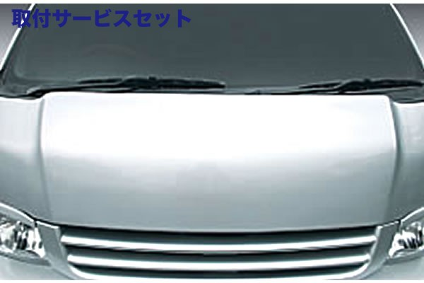 【関西、関東限定】取付サービス品200 ハイエース 標準ボディ | ボンネットフード【ガレージベリー】ハイエース 200系 4型 標準ボディ ボンネット T-2
