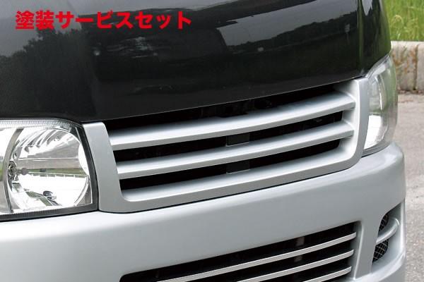 ★色番号塗装発送200 ハイエース 標準ボディ | フロントグリル【ガレージベリー】フロントグリル