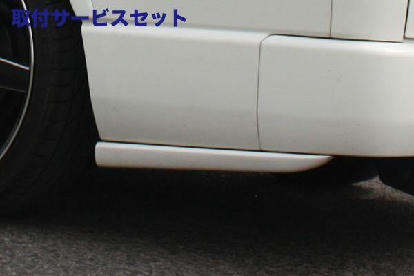 【関西、関東限定】取付サービス品200 ハイエース 標準ボディ | テールガーニッシュ / テールライトカバー【ガレージベリー】リアプロテクター
