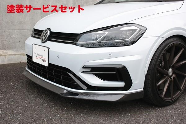 ★色番号塗装発送フォルクスワーゲン ゴルフ 7 VW GOLF VII   フロントリップ【ガレージベリー】GOLF 7.5 Rフロントリップスポイラー