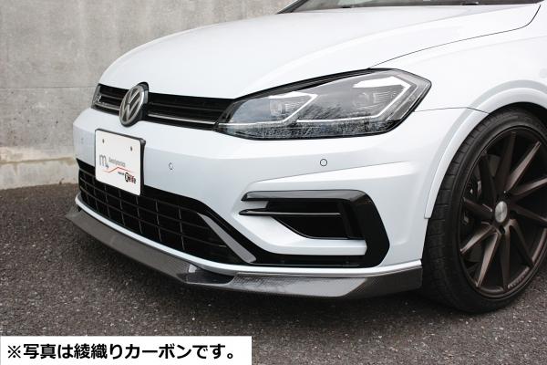 | ゴルフ Rフロントリップスポイラー VW フォルクスワーゲン VII 7 7.5 GOLF フロントリップ【ガレージベリー】GOLF