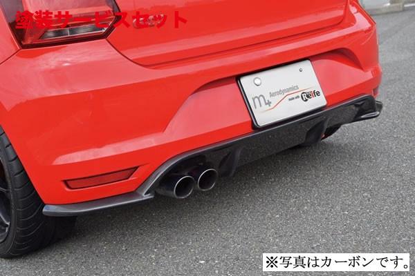 ★色番号塗装発送VW POLO 6R/6C | リアアンダー / ディフューザー【ガレージベリー】Polo GTI 6C 後期 リアディフューザー FRP製