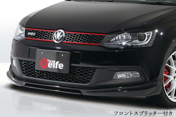 VW POLO 6R/6C   フロントハーフ【ガレージベリー】Polo GTI 6R 前期 フロトリップスポイラー
