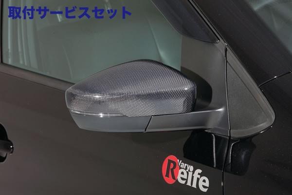 【関西、関東限定】取付サービス品VW POLO 6R/6C   ウインカーミラーカバー / ウインカー付ミラー【ガレージベリー】Polo GTI ミラーカバー