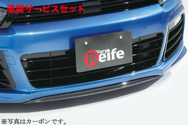 ★色番号塗装発送VW Scirocco | フロントカナード【ガレージベリー】Scirocco R フロントスプリッター