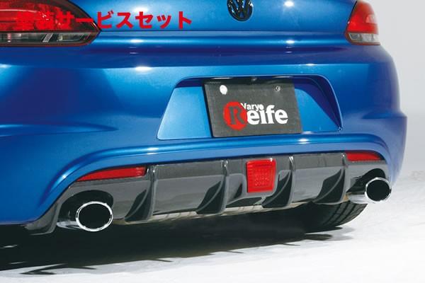 ★色番号塗装発送VW Scirocco | リアアンダー / ディフューザー【ガレージベリー】Scirocco R リアディフューザー