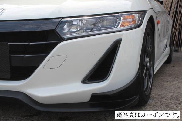 Corvette C7 Coupe Rear Quarter Vent Cover Plates Real Carbon Fiber 2pc