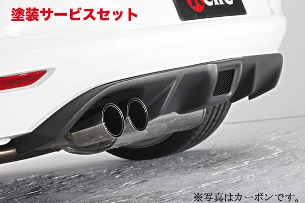 ★色番号塗装発送VW Scirocco   リアアンダー / ディフューザー【ガレージベリー】Scirocco TSI リアディフューザー