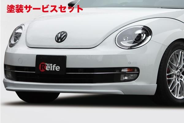 ★色番号塗装発送ザ・ビートル | フロントリップ【ガレージベリー】The Beetle フロントリップスポイラー
