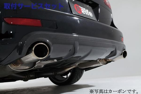 【関西、関東限定】取付サービス品VW PASSAT VARIANT   リアアンダー / ディフューザー【ガレージベリー】Passat Variant R36 リアディフューザー