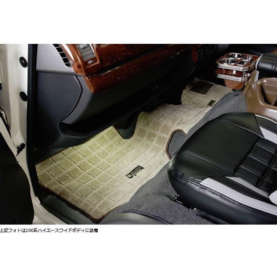 200 ハイエース 標準ボディ | フロアマット【レガンス】ハイエース 200系 ワイドボディ スーパーGL ワッフルフロアーマット マットカラー:ブラック / フチ:スーパーシルバー