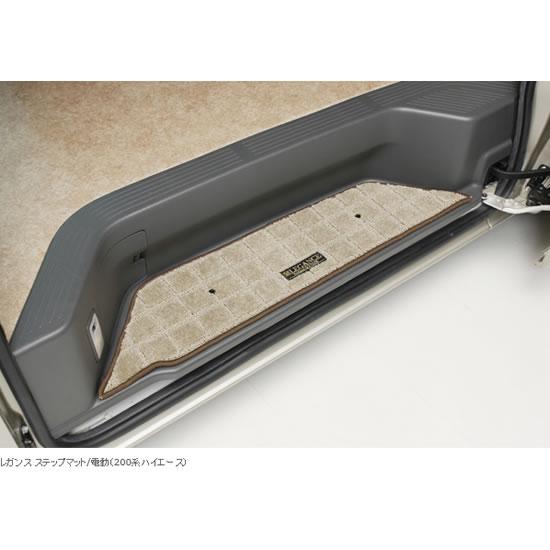 200 ハイエース 標準ボディ | フロアマット【レガンス】ハイエース 200系 スーパーGL 電動有 ワッフルステップマット 左右セット マットカラー:ブラック / フチ:ココア