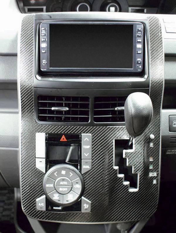 ZRR70系 カラー:シルバー 70/75 (2007.6~2010.03) 内装パーツ マジカルカーボン / その他【ハセプロ】ノア センターコンソール | ノア
