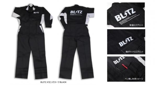汎用 | メカニックスーツ【ブリッツ】BLITZ メカニックスーツ BLACK S