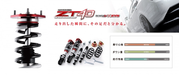 RP ステップワゴン   サスペンションキット / (車高調整式)【タナベ】ステップワゴンモデューロX RP3 車高調キット SUSTEC PRO ZT40
