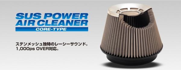スペーシアギア | エアクリーナー キット【ブリッツ】スペーシアギア MK53S SUS POWER AIR CLEANER