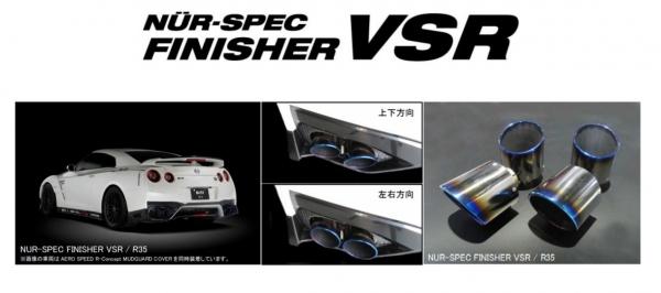 希少 黒入荷! GT-R R35   マフラーカッター R35【ブリッツ】GT-R FINISHER R35 NUR-SPEC FINISHER GT-R VSR, 小袋ショップ:24482514 --- adaclinik.com