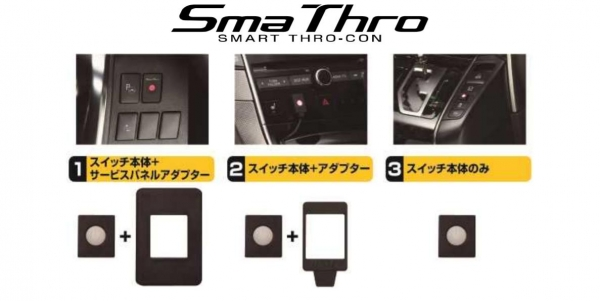 RAV4 XA50 | スロットルコントローラー【ブリッツ】新型RAV4 AXAH52/54 スロットルコントローラー Sma Thro (スマスロ)