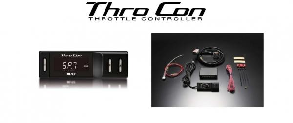 22 クラウン | スロットルコントローラー【ブリッツ】クラウンハイブリッド GWS224 スロットルコントローラー Thro Con (スロコン)