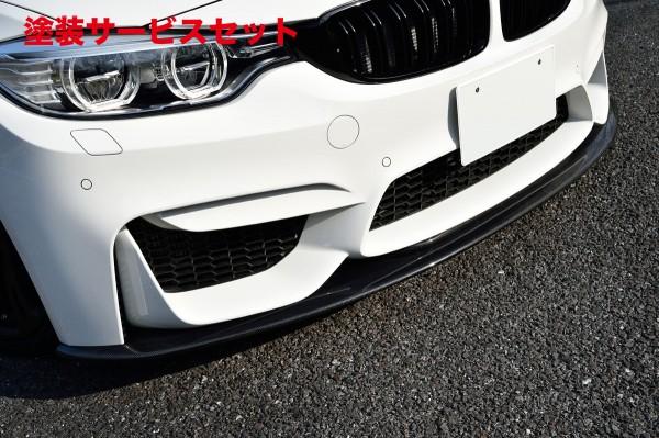 ★色番号塗装発送BMW M4 F82 | フロントリップ【ハイパースタイル】BMW F82 M4 フロントリップスポイラー カーボン製