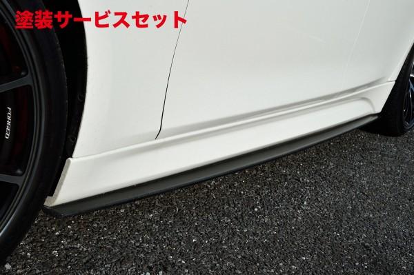 ★色番号塗装発送BMW 3 Series F30/F31/F34 | サイドステップ【ハイパースタイル】BMW F30/F31 M Sports サイドスカート FRP製