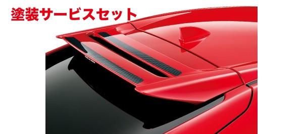 ★色番号塗装発送FK8 シビック TypeR | ルーフスポイラー / ハッチスポイラー【ムゲン】シビック TYPE R FK8 テールゲートスポイラー