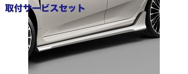 お車の持込可能な方限定 | CIVIC TypeR FK8 | サイドステップ | MUGEN 【関西、関東限定】取付サービス品FK8 シビック TypeR | サイドステップ【ムゲン】シビック TYPE R FK8 サイドガーニッシュ チャンピオンシップホワイト