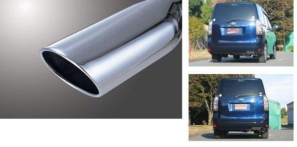 70/75 VOXY   ステンマフラー【フジツボ】ヴォクシー 70/75 Wagolis ZRR70G ヴォクシー 2WD H19.06~H22.03 標準バンパー車専用