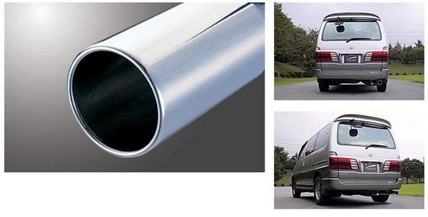 グランドハイエース   エキゾーストキット / 排気セット【フジツボ】グランドハイエース Wagolis VCH16W グランドハイエース 3.4 4WD H11.08~H14.05