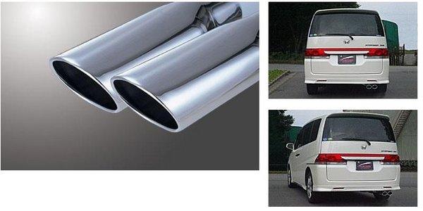 RG1-4 ステップワゴン | ステンマフラー【フジツボ】ステップワゴン RG1-4 Wagolis Wテール RG3 ステップワゴン 2.4 2WD H17.05~H19.10