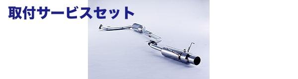 【関西、関東限定】取付サービス品GK モビリオスパイク   ステンマフラー【フジツボ】POWER Getter モビリオ スパイク 2WD モデューロ GK1