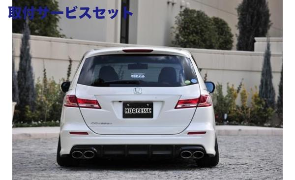 【関西、関東限定】取付サービス品リアバンパー【ノブレッセ】RB3/4 オデッセイ タイプPS リアバンパー