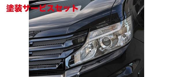 ★色番号塗装発送アイライン【ノブレッセ】ステップワゴン RK 後期 アイライン 未塗装品