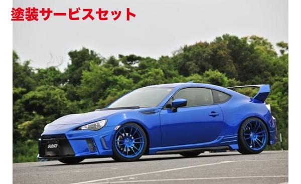 ★色番号塗装発送サイドステップ【ノブレッセ】BRZ ZC6 スタイルスポーツ サイドステップ