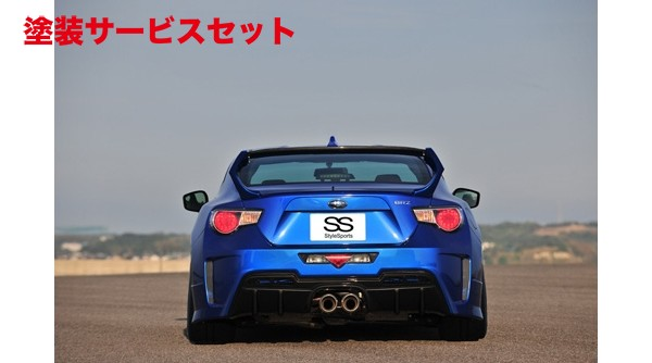 ★色番号塗装発送リアウイング / リアスポイラー【ノブレッセ】BRZ ZC6 可変式リアウイング カーボン製