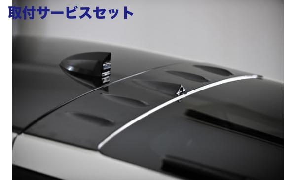 【関西、関東限定】取付サービス品ルーフスポイラー / ハッチスポイラー【ノブレッセ】CR-Z ルーフスポイラー 塗装済 ミラノレッド R81